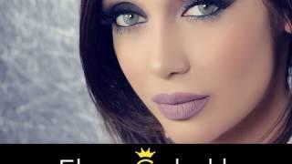 how to apply smokey eyeshadow  elnazgolrokh     آموزش آرایش چشم اسموکی