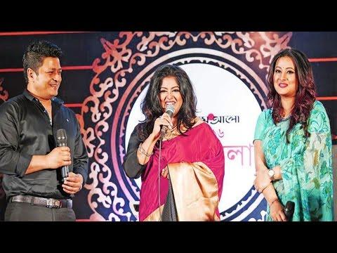 Xxx Mp4 অঙ্গভঙ্গি নকল করায় পূর্ণিমাকে নিয়ে একি বললেন মৌসুমি Purnima Mousumi Bangla News Today 3gp Sex