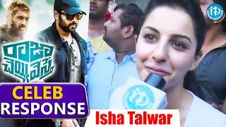 Actress Isha Talwar Response About Raja Cheyyi Vesthe Movie || Nara Rohit || Sai Karthik