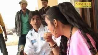 Haryanvi Hot Song- Sun Bhabhi | Bhabhi Gol Matol |