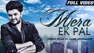 New Hindi Songs 2016   Mera Ek Pal   Official Video [Hd]   D Star Ft.Laxmi Dhawalkar   Latest Song