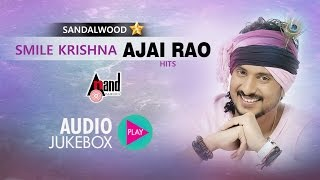 Sandalwood Star Smile Krishna Ajai Rao Hits   Super Audio Hits Jukebox   New Kannada Seleted Hits