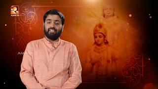Sandhyadeepam|സന്ധ്യാദീപം | Ep:515 | 15th Dec18 | Lalithaamritam | Amritam Gamaya