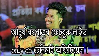 Achurjya Borpatra Facebook Live