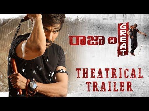 Xxx Mp4 Raja The Great Trailer Ravi Teja Mehreen Pirzada Dil Raju Anil Ravipudi English Subtitles 3gp Sex