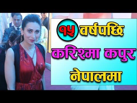 Xxx Mp4 १५ वर्षपछि करिश्मा कपुर नेपालमा Karishma Kapoor In Nepal After 15 Years 3gp Sex