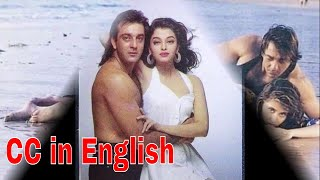 Sanjay Dutt rare and unseen pictures