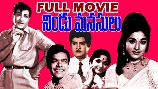 Nindu Manasulu Telugu Full Movie - NTR, Devika, Vijayalakshmi, Vanisri, Rajbabu - V9videos