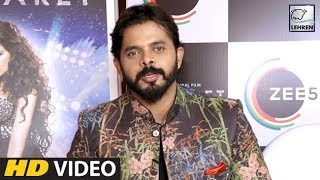 Sreesanth Congratulates The Indian Cricket Team & Says They Will Win The World Cup
