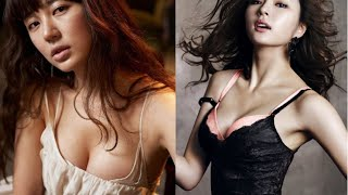 15 Korean Female Celebrity Who has the Best Chest.