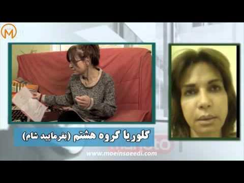 آیا آزاده نامداری ممنوع الفعالیت شده است Zire Aseman Shahr2 part 22 - زیر آسمان شهر2 قسمت 22