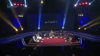 میرمفتون - عید قربان آمد Mir  Maftoon - Eid-e-Qurban