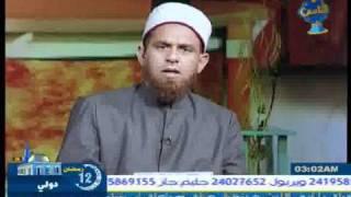 العلاقة بين النفس والقرين  الشيخ أشرف الفيل قنا ة الناس