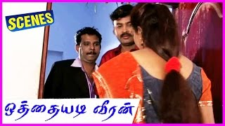 Othayadi Veeran Tamil Latest Movie Scenes - Niranjan