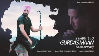 latest new Punjabi song  MAAN SAAB .Tribute to bab