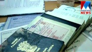 Five identified for making fake passport  | Manorama News