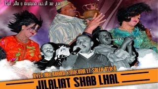 Jilala ( album  complet ) Lgharbaoui  | Music , Maroc,chaabi,nayda,hayha, jara,alwa,شعبي مغربي