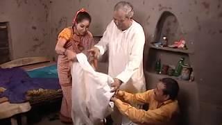 Bangla Natok jato rong tato dang part-04 | বাংলা নাটক যত রং তত ঢং পাট-০৪