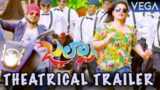 Jalsa Kannada Movie Theatrical Trailer || Niranjan Wadayarr, Akanksha || Latest Kannada Movie 2016