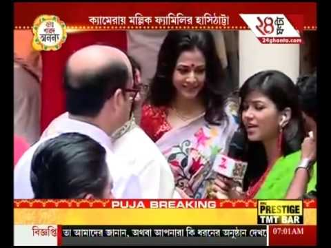 Bengali film actress Koyel Mallick celebrate Durga Puja at her house