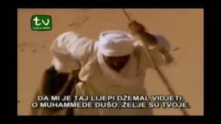 Ilahija iz filma Vejsel Karani - Medineye Varamadim - U Medinu pošao bih