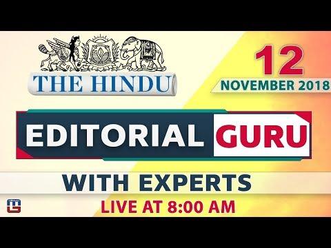 The Hindu   Editorial Guru   12 November   UPSC, RRB,Bank, IBPS, SSC   8:00 am