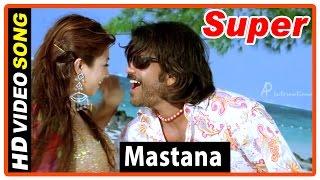Super Tamil Movie | Songs | Mastana song | Nagarjuna | Ayesha Takia