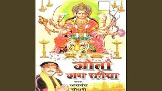 Jag Rahiyan Joto Bhagton