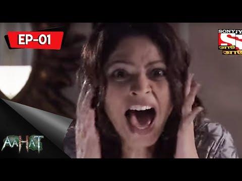 Aahat (Bengali) : Aayna - Episode 1