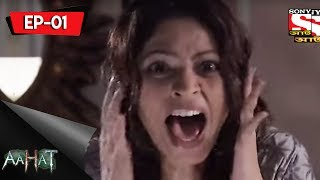 Aahat - Aahat - 5 - আহত (Bengali) Episode 1 - The Box