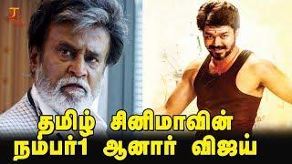 Mersal Box Office Update | Mersal becomes the highest grossing Tamil film | Vijay | Thamizh Padam
