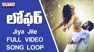 Jiya Jile Full Video Song ★Loop★|| Loafer Video Songs || VarunTej,Disha Patani,Puri Jagannadh