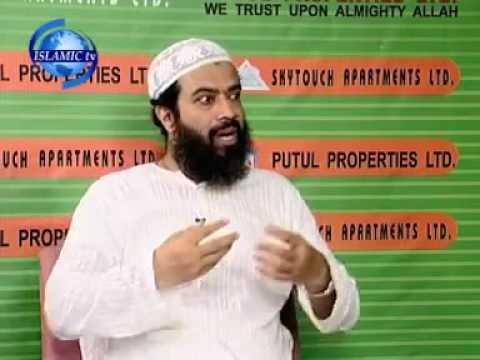Bangla waz মৃত ব্যক্তির কাছে দু'আ চাওয়া কি? Dr Abdullah jahangir