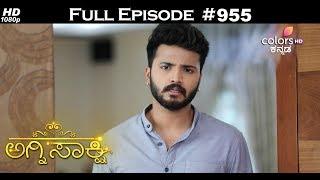Agnisakshi - 31st July 2017 - ಅಗ್ನಿಸಾಕ್ಷಿ - Full Episode