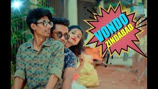 ভন্ড জিন্দাবাদ | Dhaka Guyz | Bangla New Funny Video | Vondo Zindabad