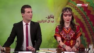 يناير 2968 .. الإعلام بالأمازيغية ، تجارب متواضعة و أحلام كبيرة