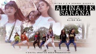 Ali Najik Sarana - Mitra K.C & Sonia Gongba Magar (Dance Video) | New Nepali Pop Song 2018 / 2074