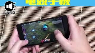 Razer Phone 電競手機 打機效能實試