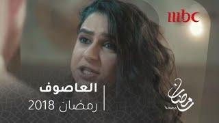 البندري تصعق خالد بخبر حملها في العاصوف.. شاهد الفيديو