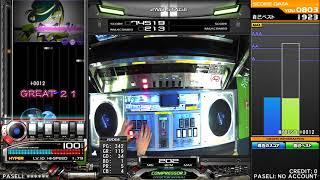 20180113 VOX RUSH(H) DJ GON