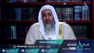 لهذا أنزلت |ح17| والمحصنات من النساء إلا ما ملكت أيمانكم | الشيخ مصطفى العدوي