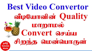 How to Convert Any Large Video Without Losing quality Tamil Tutorials_HD