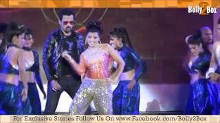Rohit Roy Performance at Golden Jubilee of Film Federation