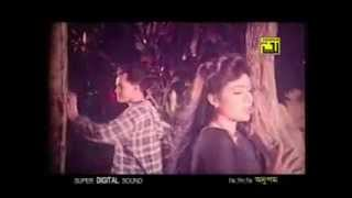 Bangla flim Song Tumi amai korte sokhi SalmanShah shabnur- YouTube