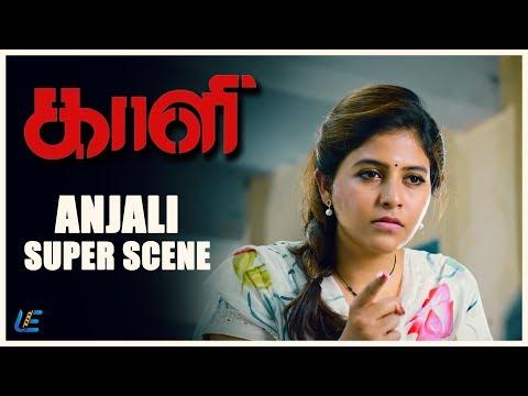Xxx Mp4 Kaali Anjali Super Scene Vijay Antony Kiruthiga Udhayanidhi 3gp Sex