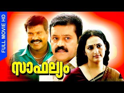 Xxx Mp4 Malayalam Super Hit Movie Saaphalyam Full Movie Ft Suresh Gopi Sangeetha 3gp Sex