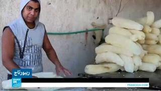 صناعة الليف في مصر.. منتوج طبيعي يحافظ على نضارة الجسم