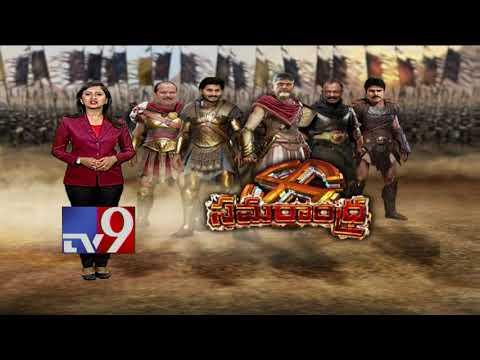 Samarandhra Political war in AP 22 03 2019 TV9
