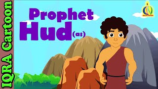 Hud AS - [Prophet story ( No Music)] - Islamic Cartoon