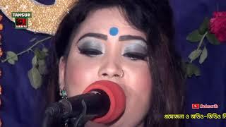 নতুন বিচ্ছেদ গান। JALALI SALMA। ক্বারী আমির উদ্দীনের বিখ্যাত গান
